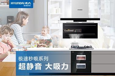 韩国现代厨电网站